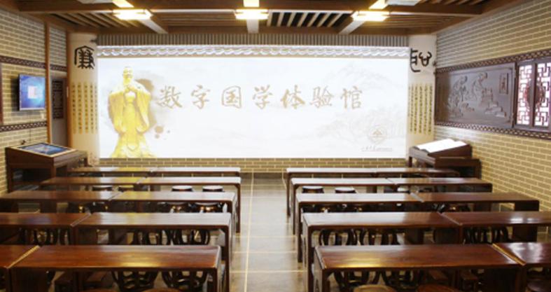 青州西苑小学