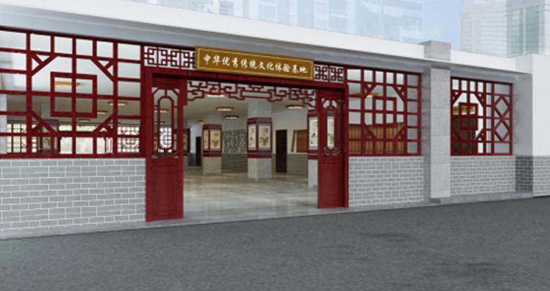 武汉高新区第一中学