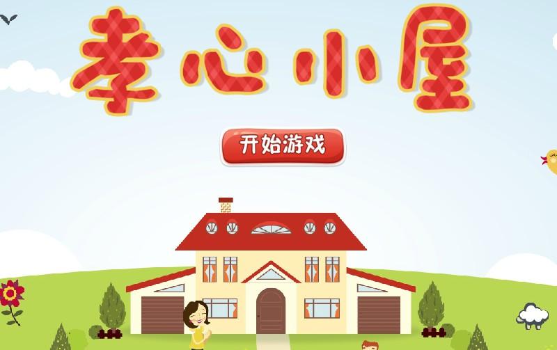 中华孝道体验课程